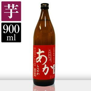阿蘇山が生んだ紫芋を100%使用した芋焼酎。紫芋焼酎『あかしらかわ』900ml本格焼酎/常圧蒸留/白麹仕込み/25度