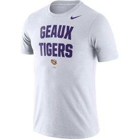 ナイキ NIKE 白色 ホワイト ルイジアナステイト タイガース パフォーマンス Tシャツ ファイティングタイガース 【 NIKE WHITE PHRASE PERFORMANCE TSHIRT LSU 】 メンズファッション トップス Tシャツ