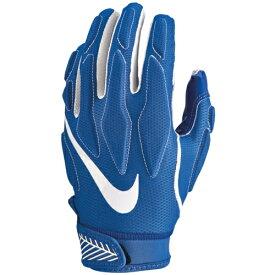 【スーパーセール商品 12/4-12/11】【海外限定】ナイキ 4.5 フットボール gs(gradeschool) ジュニア キッズ nike superbad 45 football gloves gsgradeschool
