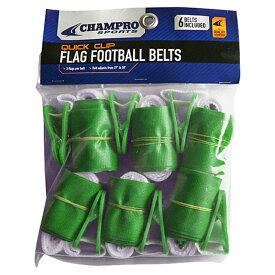 チャンプロ champro team quick clip adjustable flag belt チーム クイック ベルト アウトドア アメリカンフットボール