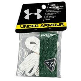 【海外限定】アンダーアーマー men's メンズ under armour string kit mens アウトドア