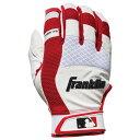 【海外限定】franklin xvent pro shok batting gloves mens フランクリン プロ バッティング men's メンズ