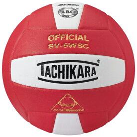 タチカラ TACHIKARA バレーボール SV5WSC VOLLEYBALL スポーツ 一般球 アウトドア ボール 送料無料