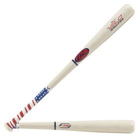 アッシュ ローリングス ASH RAWLINGS バット VELO WOOD BAT GRADE SCHOOL 野球 備品 設備 アウトドア スポーツ ソフトボール 送料無料