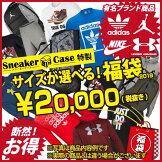 【2019年予約福袋】【海外限定】20,000円ポッキリ元旦4点セット