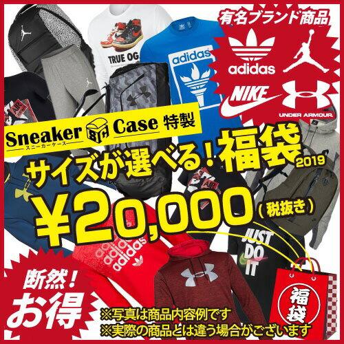【福袋】【海外限定】【サイズが選べる】2019年 20,000円 元旦 4点セット メンズ