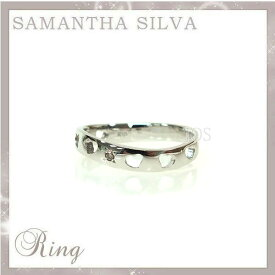 サマンサタバサ アクセサリー Samantha Silva サマンサシルバ K10 WG dia ホワイトゴールド ハート ダイヤ リング 7号 アクセサリー プレゼント ギフト 指輪