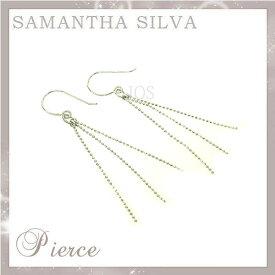 サマンサタバサ アクセサリー Samantha Silva サマンサシルバ SV ピアス