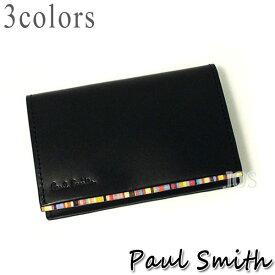 ポールスミス 名刺入れ カードケース 財布 メンズ Paul Smith ポールスミス ストライプポイント カードケース 全3色