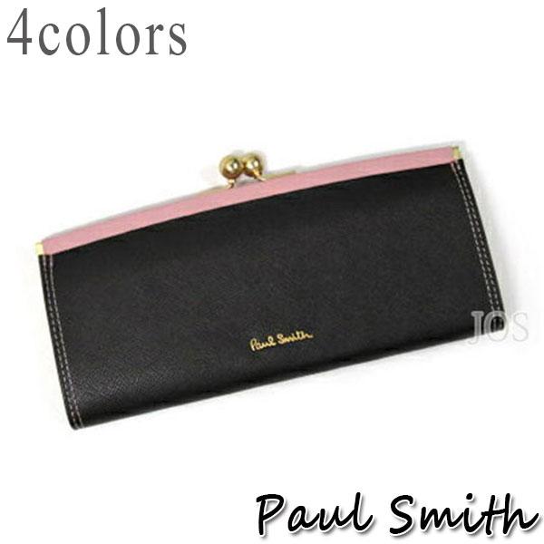 ポールスミス 財布 メンズ レディース Paul Smith クロスグレイン がま口長財布 全4色 PWW805 送料無料 代引き料有料 消費税込