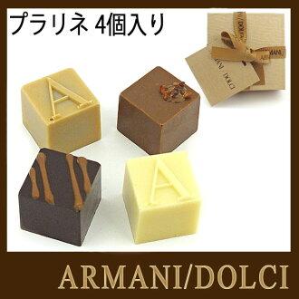 阿玛尼提阿玛尼提阿玛尼提巧克力铜盒脯氨酸 4 套房