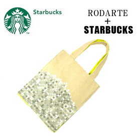 スターバックス バッグ バック Starbucks RODARTE+STARBUCKS ランチ トート バッグ エコバッグ 国内未入荷 メール便不可