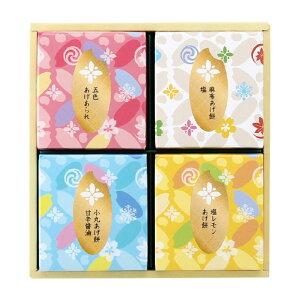 セット商品 麻布十番 あげもち屋 あげ餅 キューブギフト (4個セット)+国産あられ2袋