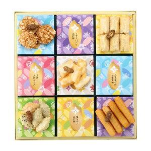 セット商品 麻布十番 あげもち屋 あげ餅 キューブギフト (9個セット)+国産あられ2袋