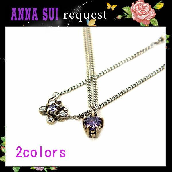 アナスイ Anna Sui アクセサリー パープルストーン&スモール バタフライモチーフ ネックレス 全2色 ネックレス