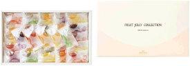 セット商品 彩果の宝石 フルーツゼリーコレクション (75個入り)+国産あられ2袋セット