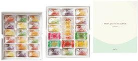 セット商品 彩果の宝石 フルーツゼリーコレクション (100個入り)+国産あられ2袋セット