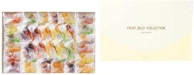 セット商品 彩果の宝石 フルーツゼリーコレクション (92個入り)+国産あられ2袋セット