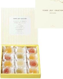 セット商品 彩果の宝石 フルーツゼリーコレクション (フラワー12個入り)+国産あられ2袋セット