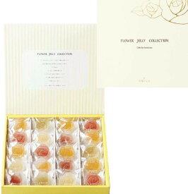 セット商品 彩果の宝石 フルーツゼリーコレクション (フラワー20個入り)+国産あられ2袋セット