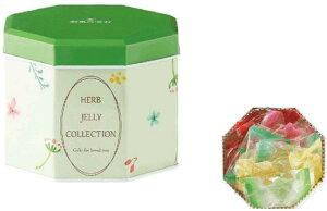 セット商品 彩果の宝石 ハーブ缶+国産あられ2袋セット