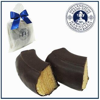 HOLLANDISCHE 卡考飯館參觀 cacaoshturbe 經典鮑姆小酥皮點心 Baumkuchen 情人節一天蛋糕套房白色糖果巧克力巧克力 Baumkuchen