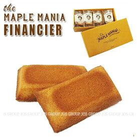 セット商品 メープルマニア メイプルマニア The MAPLE MANIA フィナンシェ 6個 焼菓子 + 国産あられ2袋