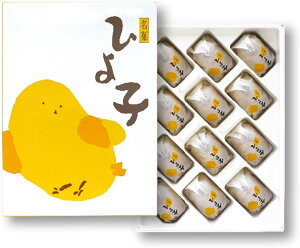 セット商品 東京ひよこ ひよこ 饅頭 東京おみやげ (12個) + 国産もち米あられ1個セット