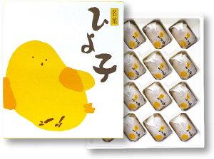 セット商品 東京ひよこ ひよこ 饅頭 東京おみやげ (16個) + 国産もち米あられ1個セット