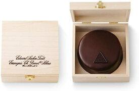 セット商品 デメル DEMEL チョコレートケーキ Sacher Torte4 ザッハトルテ クール便 (4号) +国産老舗あられ2袋