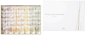 セット商品 彩果の宝石 プレミアムギフト (42個入) +国産あられ2袋セット