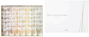 セット商品 彩果の宝石 プレミアムギフト (70個入)国産あられ2袋セット