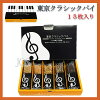Tokyo classic pay 15 pieces into chocolate chocolate chocolate pie sweets suites pastry