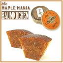 メープルマニア The MAPLE MANIA メープルバームクーヘン バウムクーヘン 1個 焼菓子 送料無料 代引き料有料 消費税込