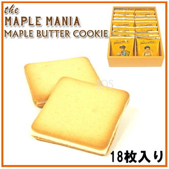 18 Maple Mania The MAPLE MANIA Maple butter cookies-chocolate candy cash on delivery fee paid tax
