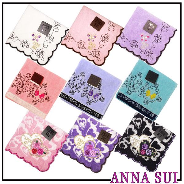 アナスイ Anna Sui タオルハンカチ ハンドタオル タオル ハンカチ 全9種類