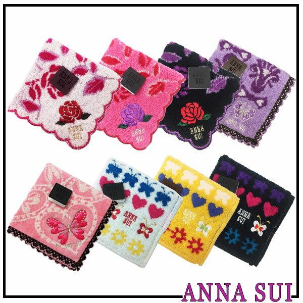 アナスイ Anna Sui タオルハンカチ ハンドタオル タオル 全8種類 送料別 代引き料別 消費税込