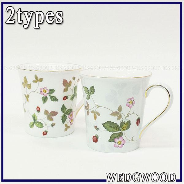 WEDGWOOD ウエッジウッド ワイルドストロベリー マグカップ コーヒーカップ ティーカップ 全2種類 送料別 代引き料別