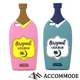 アコモデ Accommode liqueur iPhone case リキュール iPhone6・6sケース アイフォーンケース 全2色 送料別 代引き料有料 消費税込