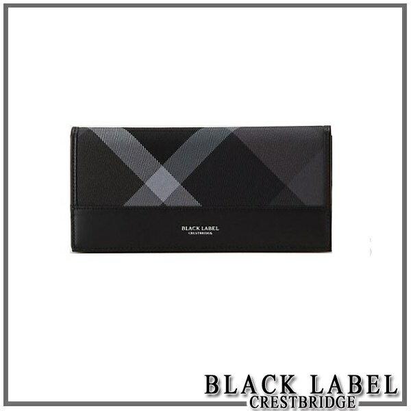 ブラックレーベル クレストブリッチ メンズ トーナルクレストブリッジチェック ロングウォレット かぶせ 財布 長財布 バーバリー ライセンス商品