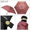 요청 판매 BURBERRY 버 버 리 우산 비 전용 접이식 전 5 색