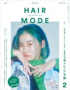 HAIR MODE(ヘアモード) 2021年2月号