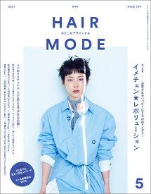 HAIR MODE(ヘアモード) 2021年5月号
