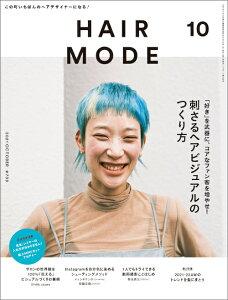 HAIR MODE(ヘアモード) 2021年10月号