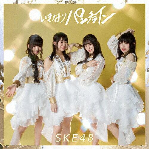 いきなりパンチライン(通常盤/TYPE-D)/SKE48[CD+DVD]【返品種別A】