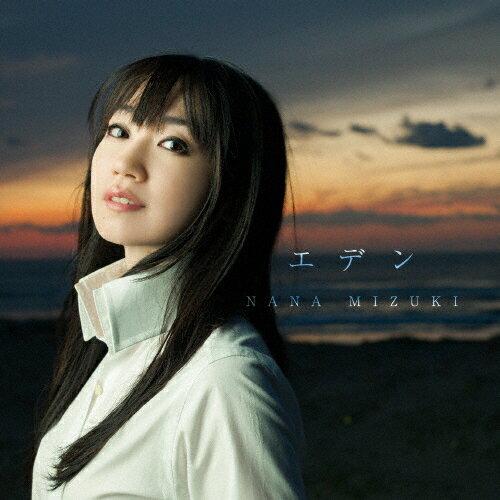エデン/水樹奈々[CD]【返品種別A】