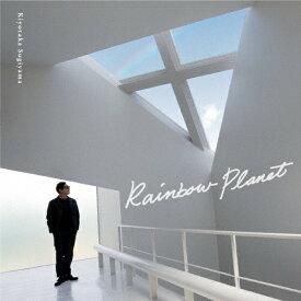 【送料無料】[枚数限定][限定盤]Rainbow Planet【初回限定盤】/杉山清貴[CD+DVD]【返品種別A】