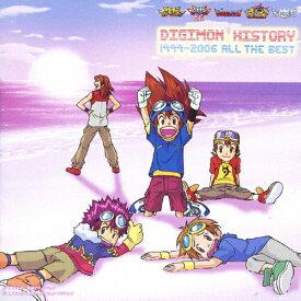 【送料無料】[枚数限定]DIGIMON HISTORY 1999-2006 ALL THE BEST/TVサントラ[CD]【返品種別A】