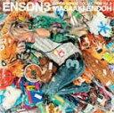 【送料無料】ENSON3/遠藤正明[CD]【返品種別A】