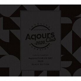 【送料無料】[限定盤][先着特典付]ラブライブ!サンシャイン!! Aqours CLUB CD SET 2020 BLACK EDITION【初回限定生産】/Aqours[CD+DVD]【返品種別A】